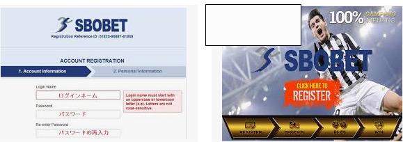 cara melihat proses register member sbobet